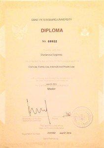 юридические услуги - диплом 3