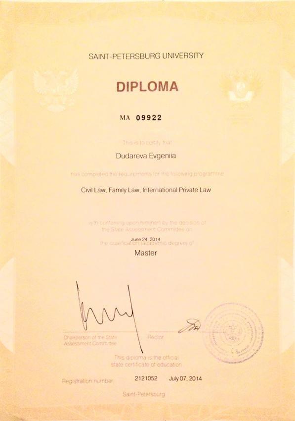 О компании Вектор Лигал юристы дипломы сертификаты юридические услуги диплом 3